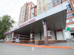 Проект остановочного павильона по ул.Менделеева в г.Уфа