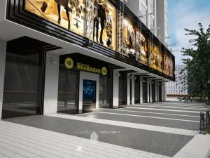 Реконструкция фасадов фирмы «Волкодав» по ул.Менделеева, 128/1 в г.Уфа