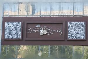 Проект вывески пивоварни «БирБери» по ул.Комсомольская в г.Уфа