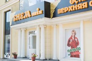 Входная группа в магазин одежды по пер.Шкаповский, 10 в г.Уфа