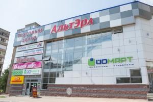 Реконструкция торгового комплекса по ул.С.Кувыкина, 11 в г.Уфа