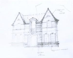 Эскизное предложение по жилому дому (поиск образа) в с.Алкино