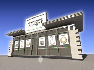 Проект информационного оформления павильона сувениров по ул.Ленина в г.Уфа