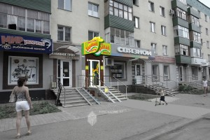 Эскиз вывески по ул.Ухтомского, 16 в г.Уфа