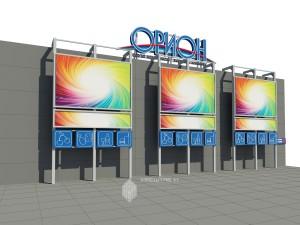 Проект комплексного информационного оформления торгового комплекса по ул.Пугачева в г.Уфа