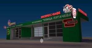 Проект вывески кафе «Папа-гриль» по ул.Пугачева в г.Уфа