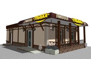 Эскиз вывески пивного магазина по ул.Айская в г.Уфа