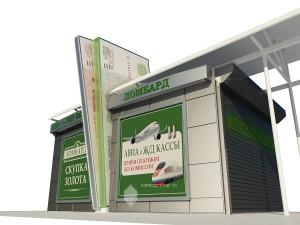 Проект рекламно-информационного оформления остановочного комплекса по ул.Губайдуллина в г.Уфа