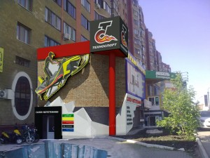 Эскиз информационного оформления магазина мото-техники по ул.Цюрупы в г.Уфа