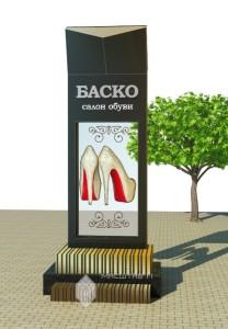 Эскиз информационного указателя салона обуви «Баско» по пр.Октября, 5 в г.Уфа