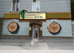 Эскиз вывески пивного магазина по ул.Первомайская в г.Уфа