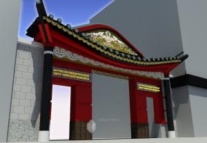 Проект информационного указателя центра тибетской медицины по проспекту Октября, 5 в г.Уфа